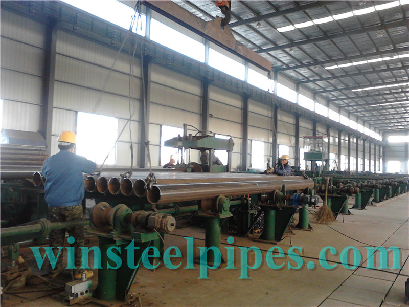 ERW steel pipe Trader